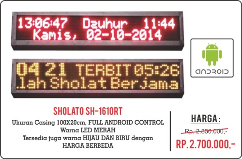 Jadwal Sholat Running Text Sholato